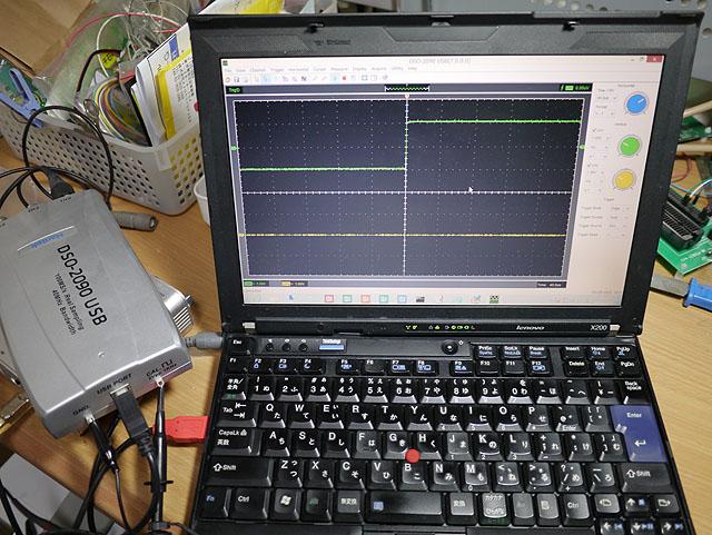 DSO-2090テスト中