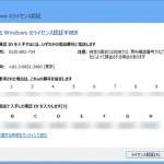 20140610_Win8-01