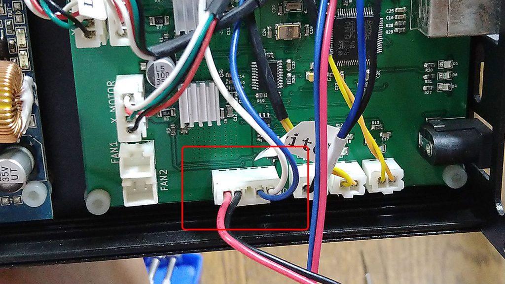 コントローラー基板の出力端子
