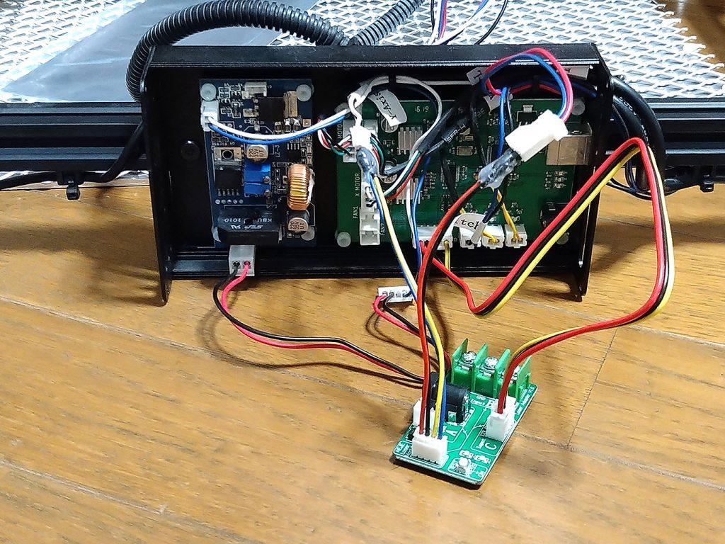 コントローラー基板との接続